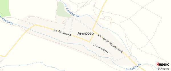 Карта села Амирово в Башкортостане с улицами и номерами домов