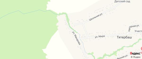 Улица Макарова на карте села Тятербаша с номерами домов