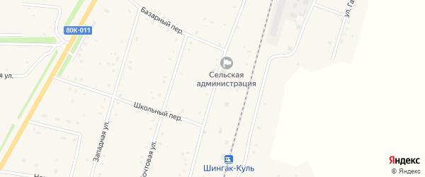Кооперативная улица на карте села Шингак-Куль с номерами домов