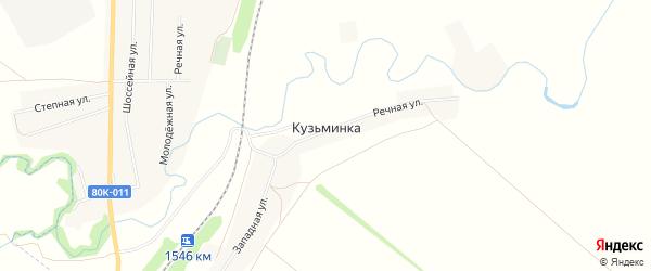Карта деревни Кузьминки в Башкортостане с улицами и номерами домов