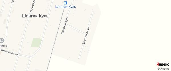 Восточная улица на карте села Шингак-Куль с номерами домов
