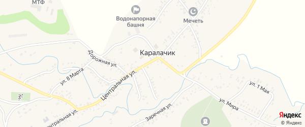 Дорожная улица на карте села Каралачика с номерами домов
