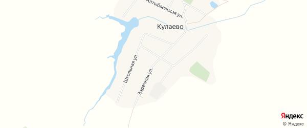 Карта деревни Кулаево в Башкортостане с улицами и номерами домов