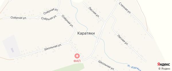 Озёрная улица на карте села Каратяков с номерами домов