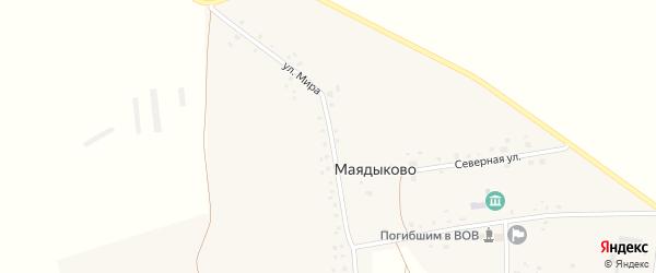 Улица Мира на карте села Маядыково с номерами домов