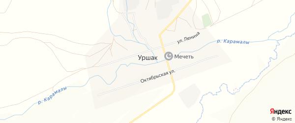 Карта села Уршака в Башкортостане с улицами и номерами домов