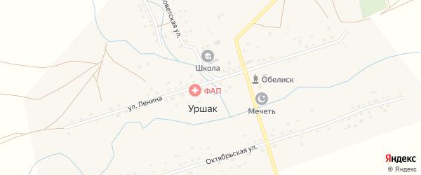 Улица Ленина на карте села Уршака с номерами домов