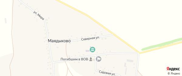 Северная улица на карте села Маядыково с номерами домов