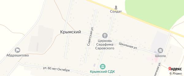 Советская улица на карте села Крымского с номерами домов