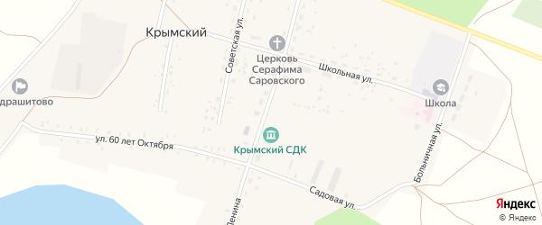 Улица Ленина на карте села Крымского с номерами домов