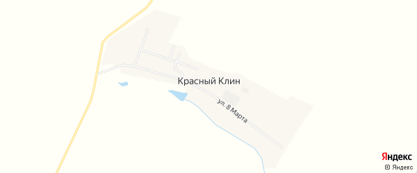 Карта деревни Красного Клина в Башкортостане с улицами и номерами домов