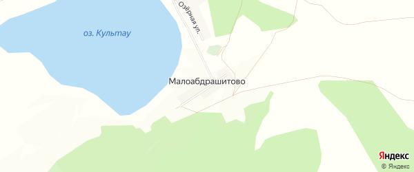 Карта деревни Малоабдрашитово в Башкортостане с улицами и номерами домов