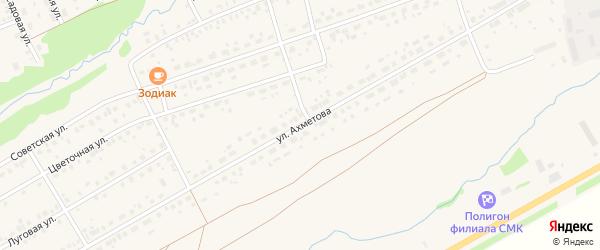 Улица Ахметова на карте села Стерлибашево с номерами домов