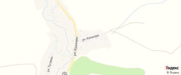 Улица Казынды на карте села Халикеево с номерами домов
