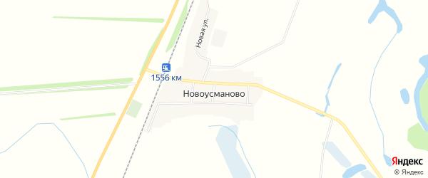 Карта деревни Новоусманово в Башкортостане с улицами и номерами домов