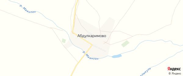 Карта деревни Абдулкаримово в Башкортостане с улицами и номерами домов
