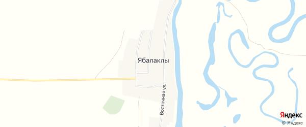 Карта села Ябалаклы в Башкортостане с улицами и номерами домов