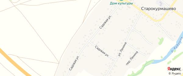 Садовая улица на карте села Старокурмашево с номерами домов