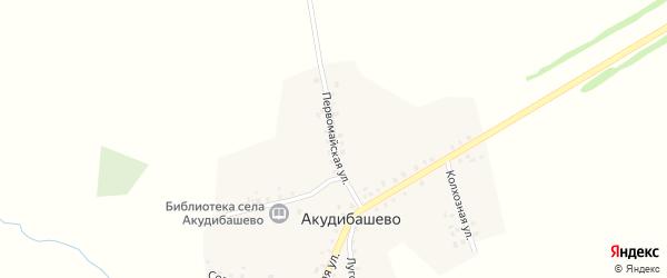 Первомайская улица на карте села Акудибашево с номерами домов