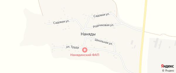 Садовая улица на карте деревни Наняды с номерами домов