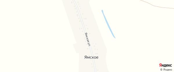 Ямская улица на карте деревни Ямского с номерами домов