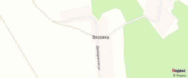 Демидовская улица на карте деревни Вязовки с номерами домов
