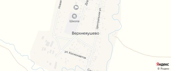Улица Космонавтов на карте села Верхнеяушево с номерами домов