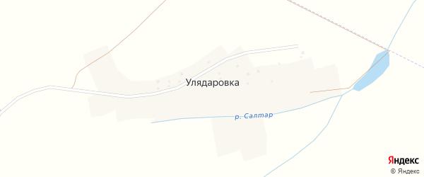 Улица Улядаровка на карте хутора Улядаровки с номерами домов