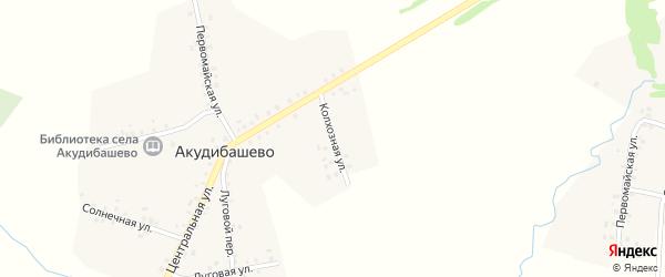 Колхозная улица на карте села Акудибашево с номерами домов