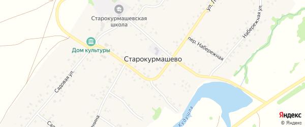 Переулок Набережная на карте села Старокурмашево с номерами домов