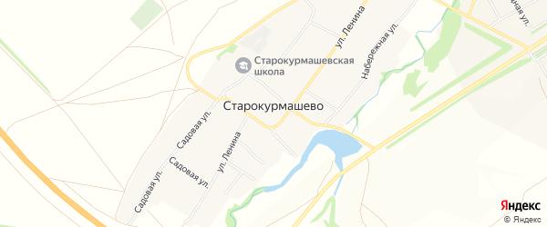 Карта села Старокурмашево в Башкортостане с улицами и номерами домов