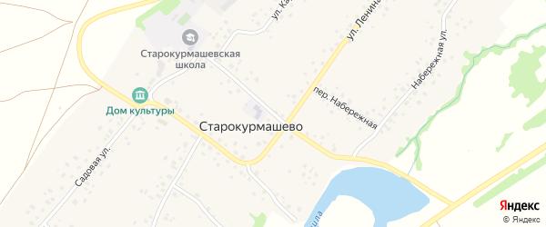 Школьная улица на карте села Старокурмашево с номерами домов