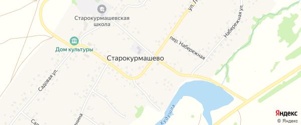 Улица Ленина на карте села Старокурмашево с номерами домов