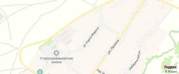 Улица Карла Маркса на карте села Старокурмашево с номерами домов