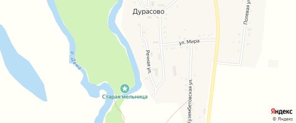 Речная улица на карте села Дурасово с номерами домов