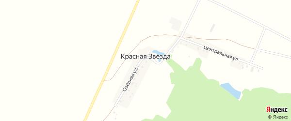 Озерная улица на карте деревни Красной Звезды с номерами домов