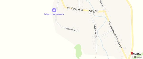 Новая улица на карте села Акуди с номерами домов