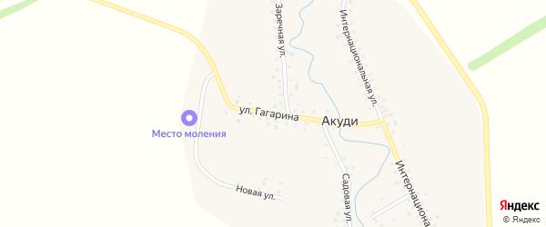 Улица Гагарина на карте села Акуди с номерами домов