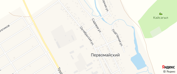 Октябрьская улица на карте села Первомайского с номерами домов