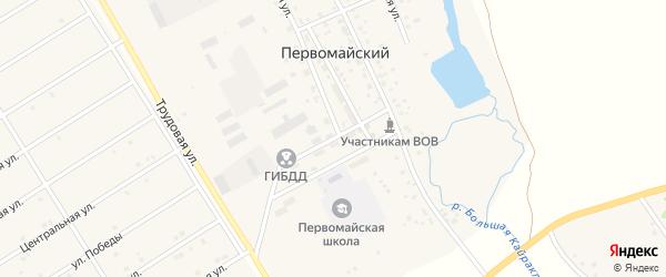 Улица Дружбы на карте села Первомайского с номерами домов