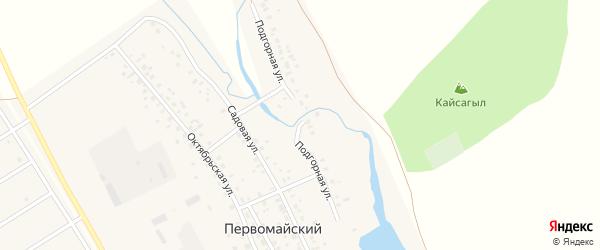 Подгорная улица на карте села Первомайского с номерами домов