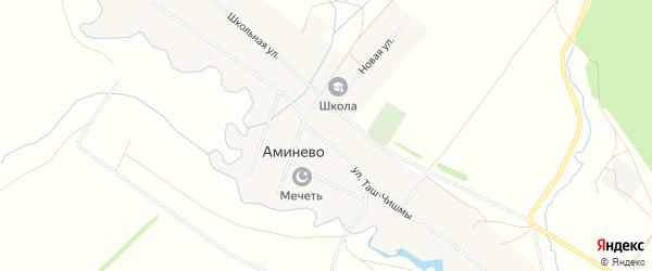 Карта села Аминево в Башкортостане с улицами и номерами домов