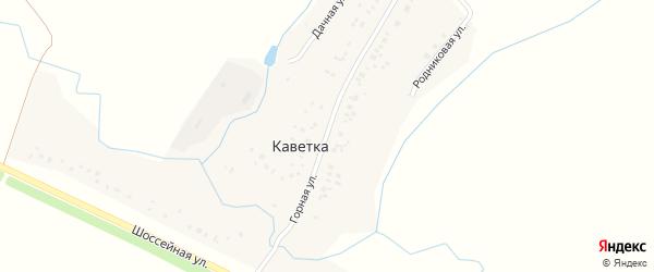 Горная улица на карте деревни Каветки с номерами домов