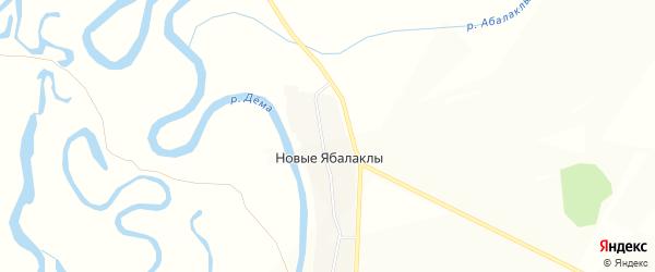 Карта деревни Новые Ябалаклы в Башкортостане с улицами и номерами домов