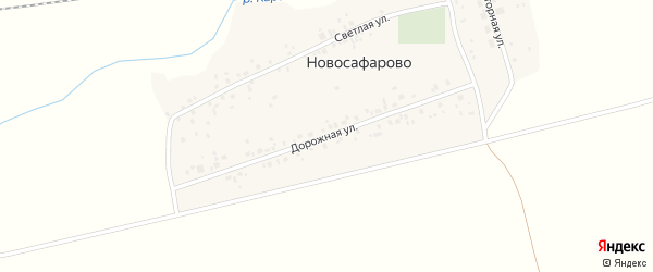 Дорожная улица на карте деревни Новосафарово с номерами домов