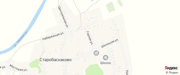 Горная улица на карте деревни Старобаскаково с номерами домов