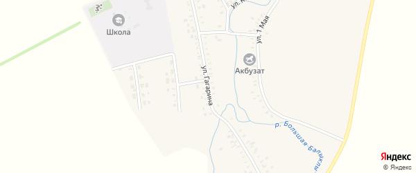 Улица Гагарина на карте села Балыклы с номерами домов