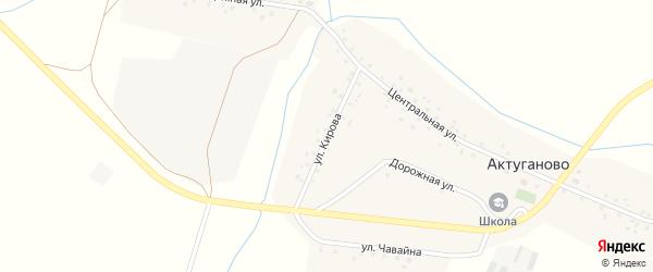 Улица Кирова на карте села Актуганово с номерами домов
