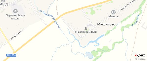 Улица М.Гафури на карте деревни Максютово с номерами домов