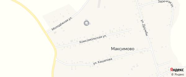 Комсомольская улица на карте села Максимово с номерами домов
